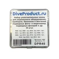 Набор резиновых уплотнительных колец DiveProduct, 40шт, в пластиковом боксе